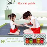 BK moeder en kind peel off nagellak set