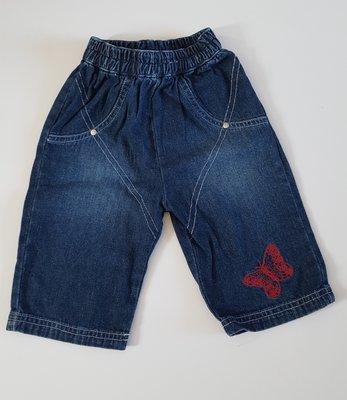 Dirkje denim jeans 62/68