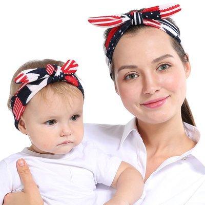 Knoop haar/hoofdbanden set 'mama en me'