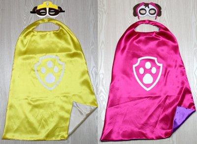 Paw Patrol peuter/kinderen verkleed set